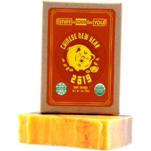 Chinese New Year 2019 Bar Soap